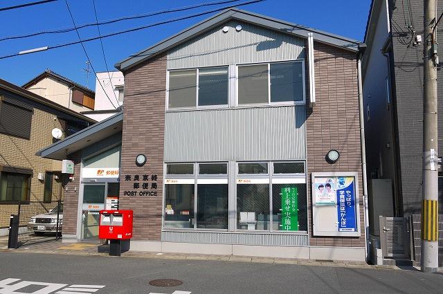 奈良京終郵便局の画像