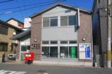 奈良京終郵便局
