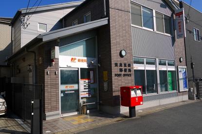 奈良京終郵便局の画像2
