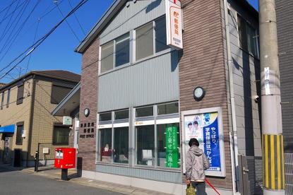 奈良京終郵便局の画像3
