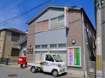 奈良京終郵便局の画像4
