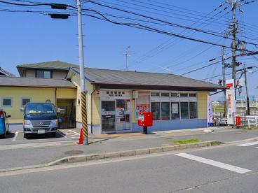 辰市郵便局の画像3
