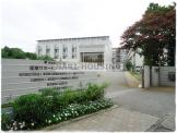 東京都立 多摩職業能力開発センター