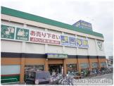 オフハウス立川栄店