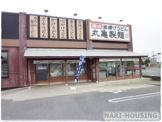 丸亀製麺立川店