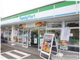 ファミリーマート立川通り店
