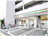 セブンーイレブン立川曙町3丁目店