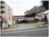 総合エネルギー(株)立川サービスステーション