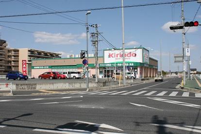 キリン堂 郡山九条店の画像3