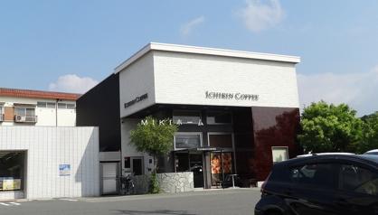 ICHIRIN CAFEの画像1