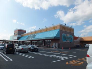 ハピッシュ高野店の画像1