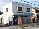 昭和郵便局