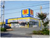 ドラッグストア マツモトキヨシ 昭島中神町店
