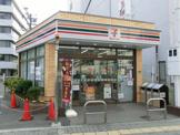 セブンイレブン 阿倍野店