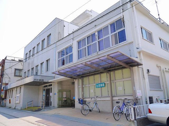 沢井病院の画像