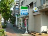 ファミリーマート帝塚山中一丁目店
