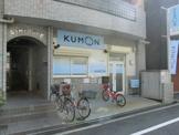 KUMON阿倍野橋駅前教室