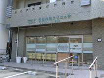 武田内科クリニック