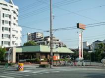 ロイヤルホスト 帝塚山店