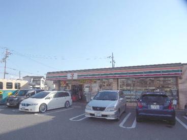 セブン−イレブン明石明姫藤江店の画像1