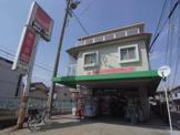 トーホーストア 藤江店
