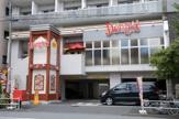 デニーズ 新宿山吹町店