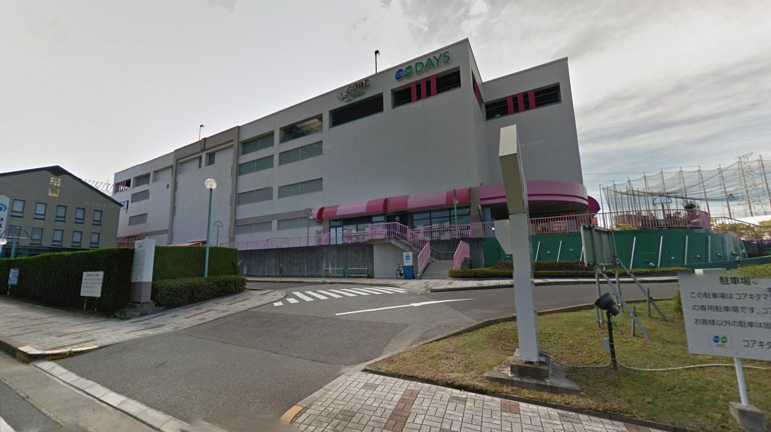 コープデイズ神戸北町の画像