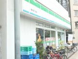 ファミリーマート亀沢4丁目店