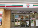 セブンイレブン 横浜六浦駅前店