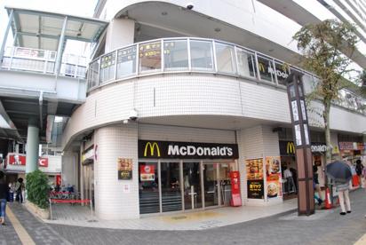 マクドナルドビオルネ枚方店の画像1