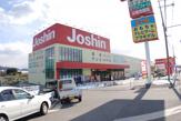 ジョーシン東香里店