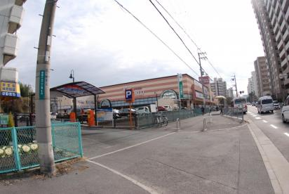 トップワールド香里ケ丘店の画像1