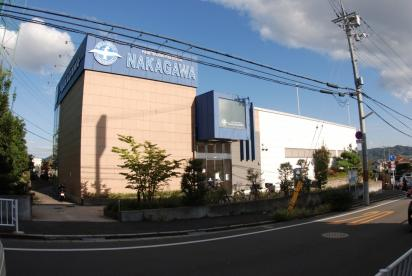 ナカガワ 東香里店の画像1