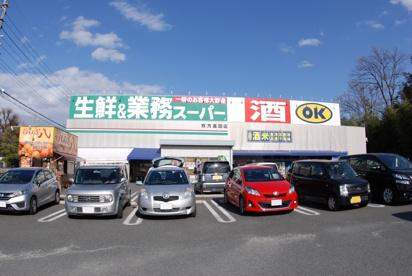 業務スーパー枚方高田店の画像1