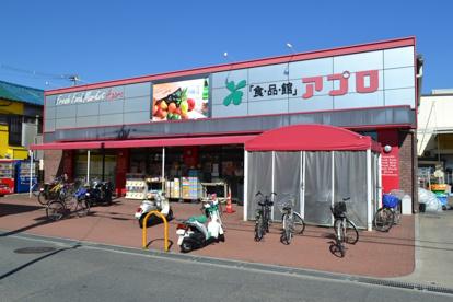 食品館アプロ枚方店の画像1