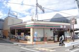 セブンイレブン枚方市駅東口 店