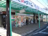 ファミリーマート枚方公園駅前店
