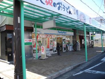 ファミリーマート枚方公園駅前店の画像1