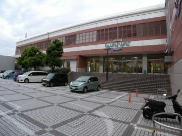 カナート西神戸店の画像1