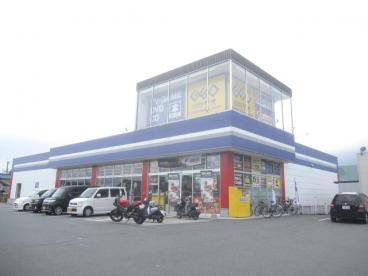 ゲオ 奈良四条大路店の画像1
