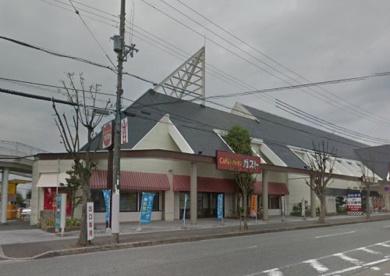 ガスト 西神戸店の画像1