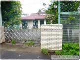 立川市幸学童保育所