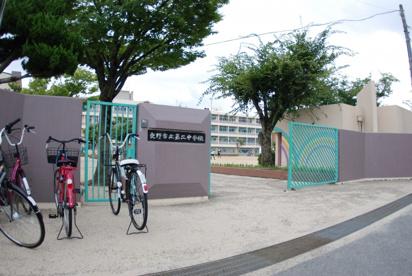 交野市立第二中学校の画像1