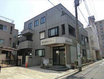 同仁堂田中医院の画像1