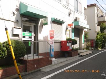池袋本町3郵便局の画像1