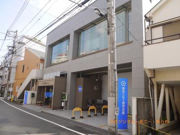 東京シティ信用金庫 池袋本町支店の画像2