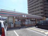 セブンーイレブン明石硯町店