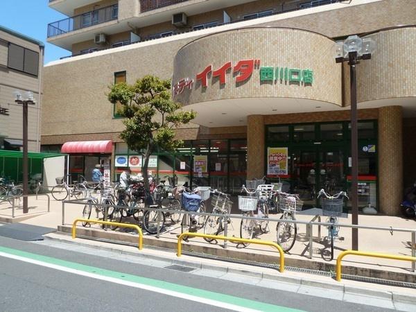 コモディイイダ 西川口店の画像