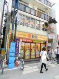 松屋 戸越銀座店