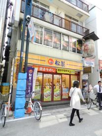 松屋 戸越銀座店の画像1